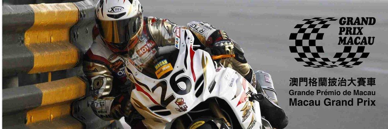 Macau-Grand-Prix