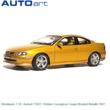 Modelauto 1:18 | Autoart 73432 | Holden Conceptcar Coupe Mosterd Metallic 2001