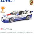 Modelauto 1:18 | Autoart 80684 | Porsche 997 GT3 Cup 2006 #88