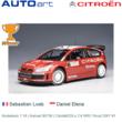 Modelauto 1:18 | Autoart 80738 | Citroën C4 WRC Rood 2007 #1