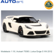 Modelauto 1:18 | Autoart 75383 | Lotus Exige S Wit 2012