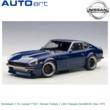 Modelauto 1:18 | Autoart 77451 | Nissan Fairlady Z 240Z Wangan Devilâ Blue 1970