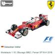 Modelauto 1:18 | Bburago 9862 | Ferrari SF16-H 2016