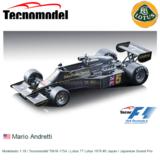 Modelauto 1:18 | Tecnomodel TM18-175A | Lotus 77 Lotus 1976 #5 Japan / Japanese Grand Prix