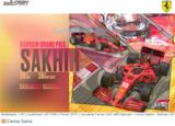 Modelauto 1:43 | Looksmart LSF1036 | Ferrari SF21 | Scuderia Ferrari 2021 #55 Bahrain / Circuit Sakhir / Bahrain GP